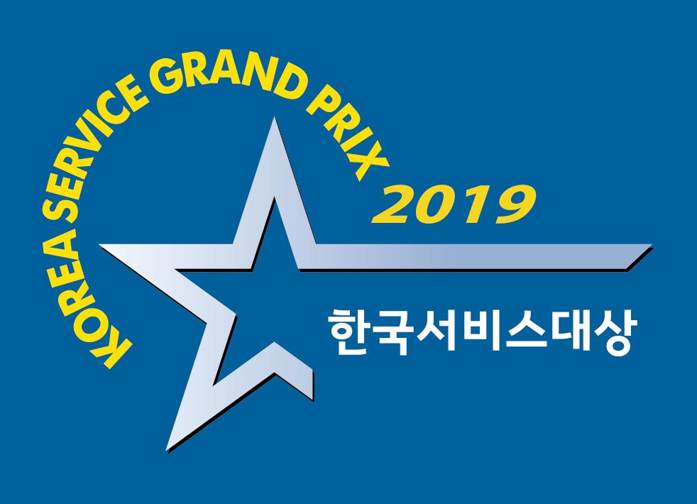 GS리테일, 한국서비스대상 종합유통부문 최초 명예의 전당 헌액 (한국표준협회)