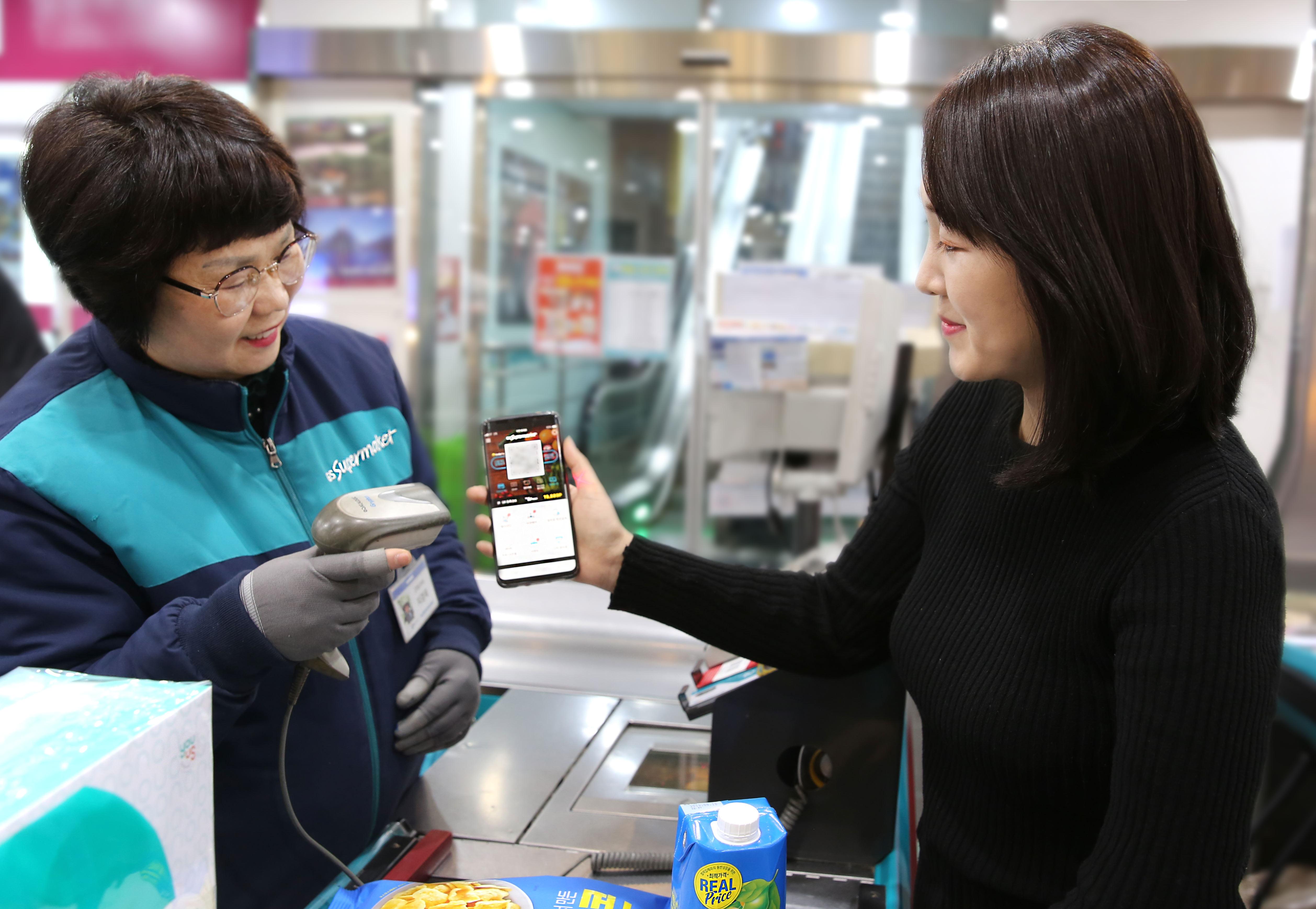 [GS수퍼마켓] 고객 만족과 환경 보호 두마리 토끼를 잡은 GS수퍼마켓 앱!