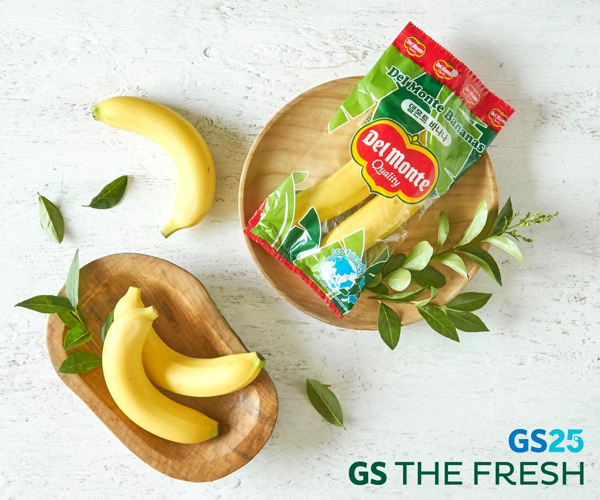 [GS리테일] GS리테일, 델몬트와 손잡고 친환경 포장재 적용한 바나나상품 론칭!