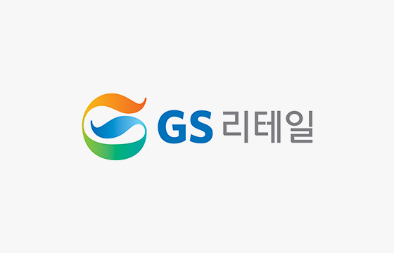 """GS리테일, ESG추진위원회 출범… """"ESG는 지속 가능 경영의 열쇠"""""""