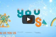 유어스송  GS25 유투브 동영상 바로가기