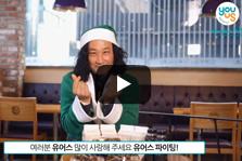 김도균 홍대뜨다(유어스마스) 유투브 동영상 바로가기