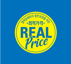 협력업체와의 동반성장을 위한 최적가격 REAL Price