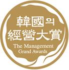 한국의경영대상 명예의전당 헌액