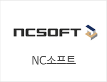 NC소프트